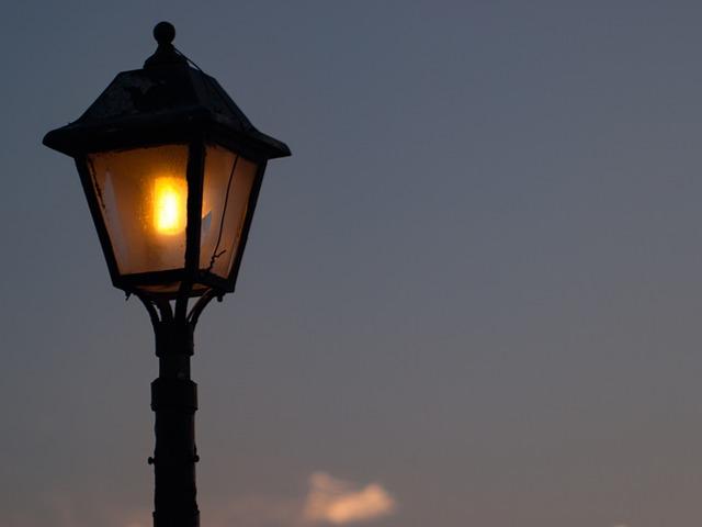 PROCEDURA APERTA PER L'AFFIDAMENTO DELLA CONCESSIONE DEL SERVIZIO DI GESTIONE ILLUMINAZIONE PUBBLICA